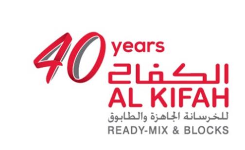 Alkifah Holding | Alkifah Holding